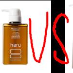【比較】haruシャンプーとPPTコラーゲン&シルクシャンプー脂性肌~普通肌用(ふんわり) 成分と料金的にコスパ最強はどっちだ?
