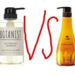 【比較】ひまわりシャンプーとボタニストシャンプー(モイスト)の成分を元美容師が全力で比較してみた