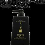 【元美容師が解析】コスパ最悪ッ!イクオスブラックシャンプーの成分で薄毛改善は無理だと思う。